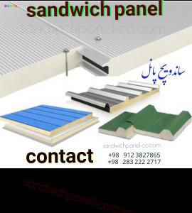 ساندویچ پانل