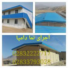 پروژه های اجرایی