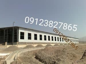 خدمات نصب و فروش پانل اصفهان