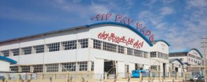 پروژه های اجرایی ساندویچ پانل مجتمع صنعتی ماموت لیست نصابان ساندویچ پانل صفحه تولیدکنندگان ساندویچ پانل صفحه اجرای پوشش سوله صفحه نصب ساندویچ پانل صفحه