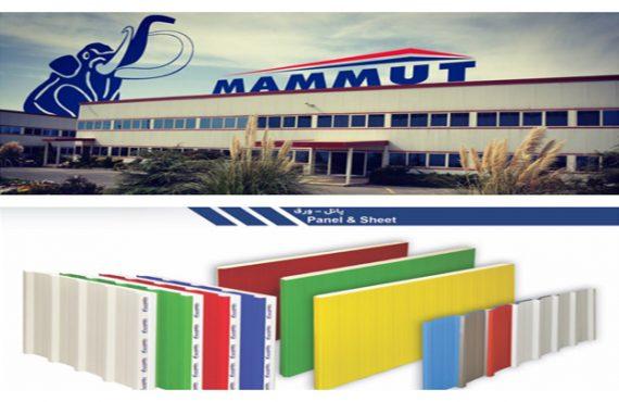 شرکت های تولید کننده ساندویچ پانل - تولیدکنندگان ساندویچ پانل - ساندویچ پانل مجتمع صنعتی ماموت