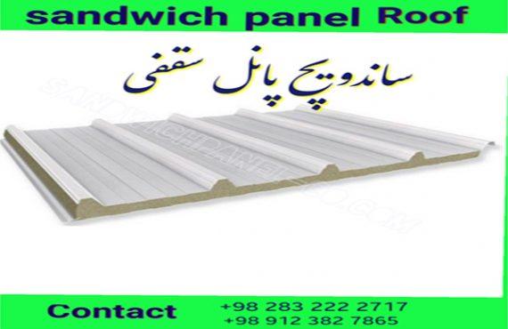 مزیت ساندویچ پانل سقفی چیست؟