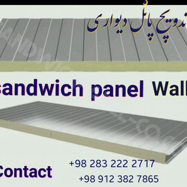 مزیت ساندویچ پانل دیواری