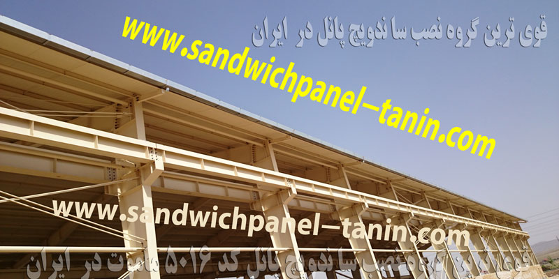 sandwichpanel-tanin.com